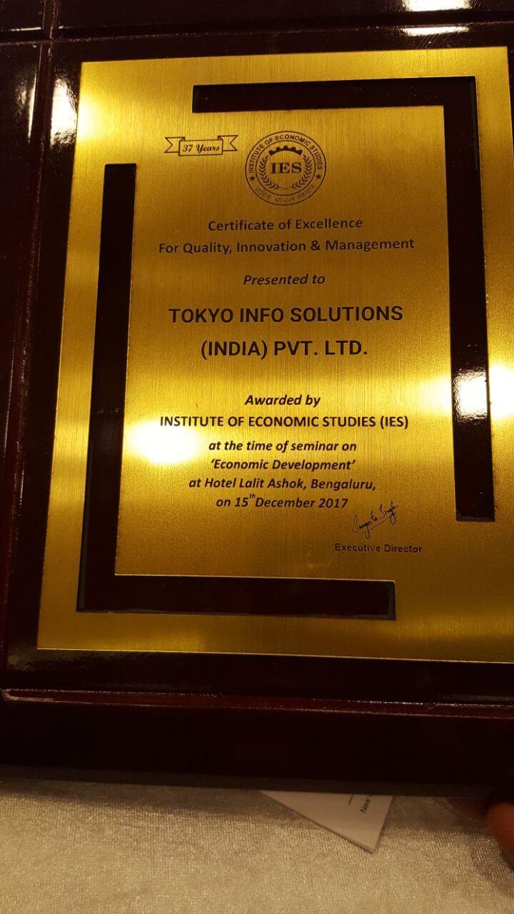 -.57.12TOKYO-INFO-SOLUTIONS-AWARD
